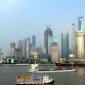 Icon representing CSO Alliance workshop: Shanghai